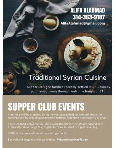 Alifa Alifa Alahmad - Supper Club