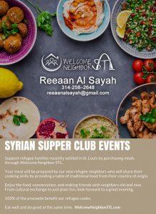 Reeaan Al Sayah Poster