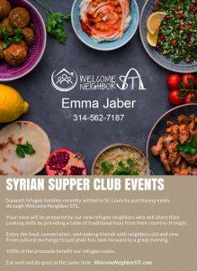 Emma Jaber Flyer
