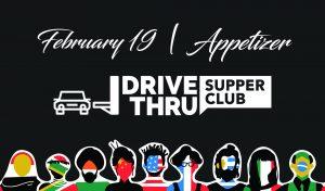 Feb 19 Event