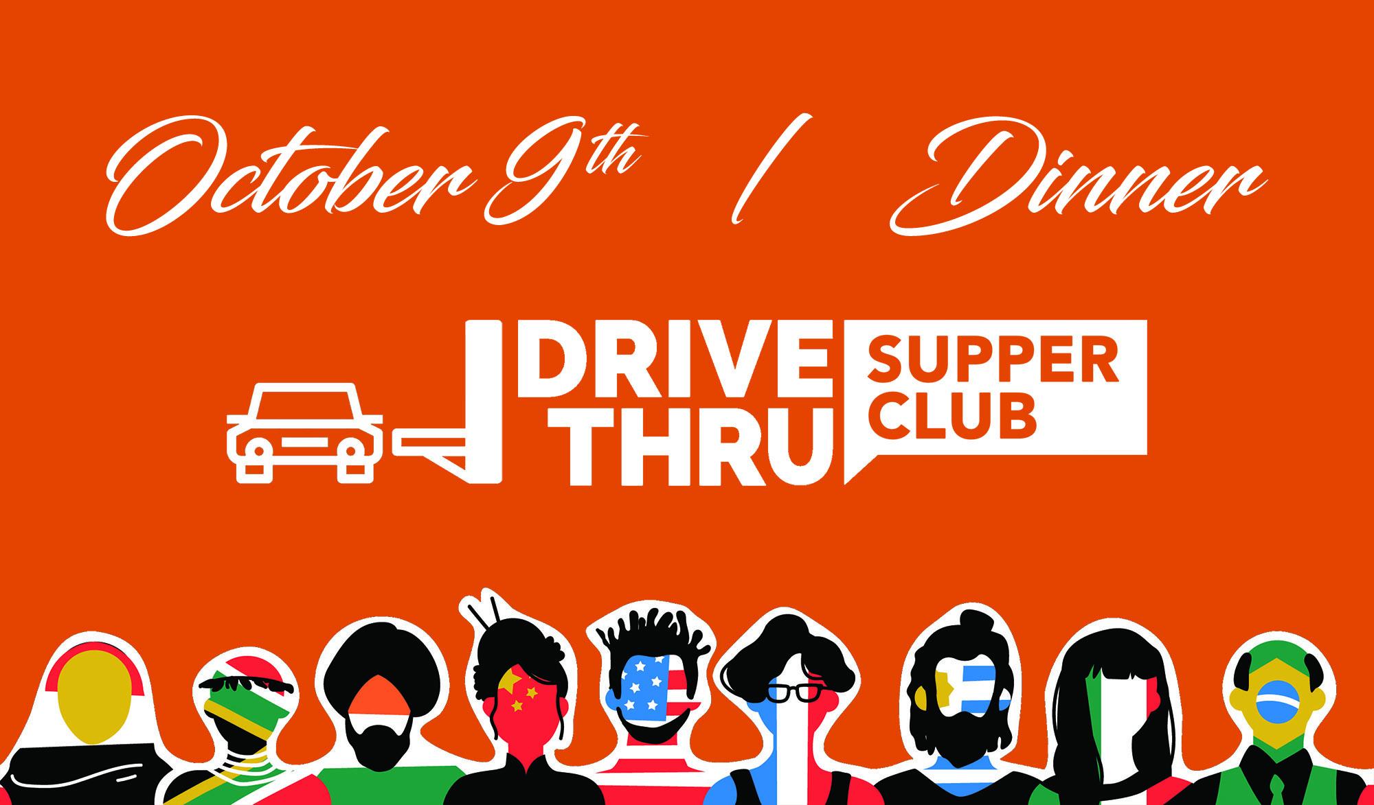 October 9 - Supper Club
